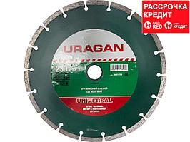 Алмазный диск отрезной URAGAN 36691-230, сегментный, сухая резка, 22,2 х 230 мм