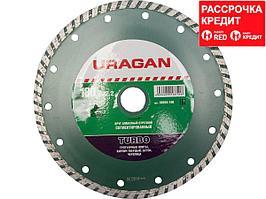 Алмазный диск отрезной URAGAN 36693-230, ТУРБО, сегментированный, сухая резка, 22,2 х 230 мм