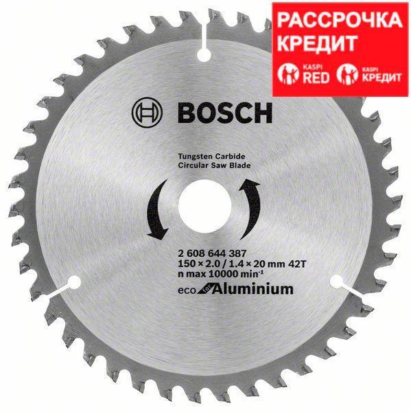 Пильный диск Bosch Eco for Aluminium 150х20/16, Z42