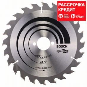 Пильный диск Bosch Optiline Wood 190 x 30 x 2,0 мм, Z24