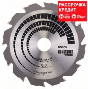 Пильный диск Bosch Construct Wood 190х30, Z12