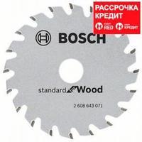 Пильный диск Bosch Optiline Wood 85 x 15, Z20, фото 1