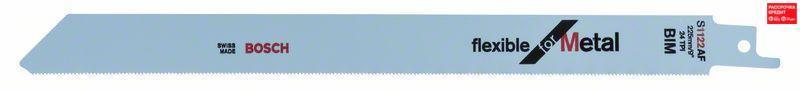 Сабельное полотно по металлу Bosch Flexible for Metal S 1122 AF, 5 шт