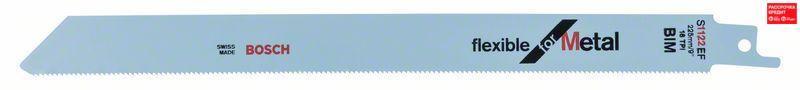 Сабельное полотно по металлу Bosch Flexible for Metal S 1122 EF, 5 шт