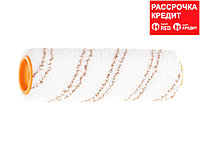 """Ролик """"МИКРОВОЛОКНО"""" малярный, ворс 9 мм, бюгель 6 мм, 40x180мм, STAYER Master (0243-18)"""