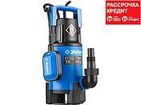 ЗУБР Профессионал НПГ-Т3-900, дренажный насос для грязной воды, 900 Вт (НПГ-Т3-900)