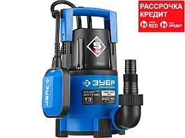 ЗУБР Профессионал НПЧ-Т3-550 дренажный насос с минимальным уровнем откачки, 550 Вт (НПЧ-Т3-550)