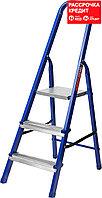 Лестница-стремянка стальная, 3 ступени, 60 см, MIRAX (38800-03)
