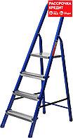 Лестница-стремянка стальная, 4 ступени, 80 см, MIRAX (38800-04)