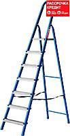 Лестница-стремянка стальная, 7 ступеней, 141 см, MIRAX (38800-07)