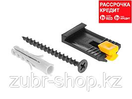 Набор: 25 шт ЗАМШ-П в комплекте с дюбелем и саморезом, ЗУБР (3095-25-H)