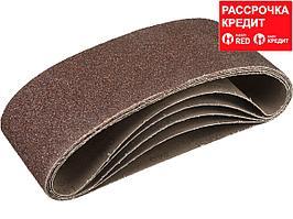 ЗУБР 100 х 610 мм, P40, лента шлифовальная СТАНДАРТ, для ЛШМ, 5 шт. (35343-040)