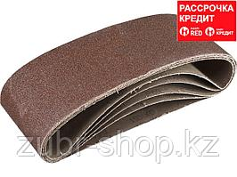 ЗУБР 100 х 610 мм, P60, лента шлифовальная СТАНДАРТ, для ЛШМ, 5 шт. (35343-060)