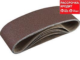 ЗУБР 100 х 610 мм, P80, лента шлифовальная СТАНДАРТ, для ЛШМ, 5 шт. (35343-080)