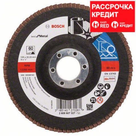 Лепестковый шлифовальный круг прямой Bosch Best for Metal K 60, 125 мм