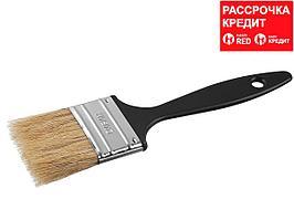 Кисть плоская СИБИН, пластиковая ручка, светлая смешанная щетина, 50мм (01008-050)