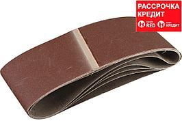 ЗУБР 100 х 610 мм, P180, лента шлифовальная СТАНДАРТ, для ЛШМ, 5 шт. (35343-180)