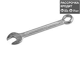 Комбинированный гаечный ключ 12 мм, СИБИН (2707-12)