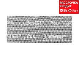 Шлифовальная сетка ЗУБР 35483-060, МАСТЕР, абразивная, водостойкая № 60, 115 х 280 мм, 5 листов