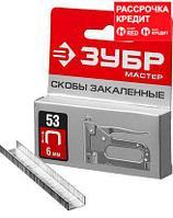 ЗУБР 6 мм скобы для степлера тонкие тип 53, 1000 шт (31625-06)