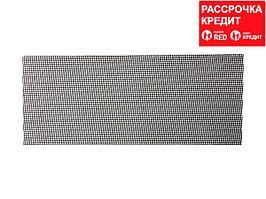 Шлифовальная сетка ЗУБР 35483-600, МАСТЕР, абразивная, водостойкая № 600, 115 х 280 мм, 5 листов