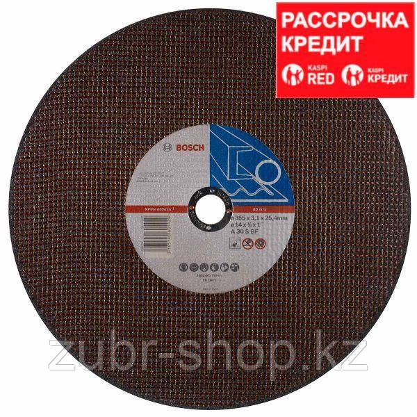 Отрезной круг Bosch Standard for Metal 355x3.1 мм