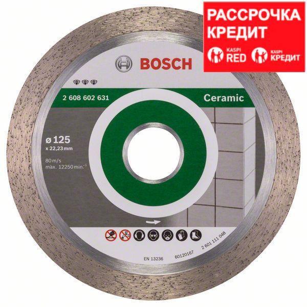 Алмазный отрезной круг по керамике Bosch Best for Ceramic 125x22.23x1.8x10 мм