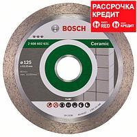 Алмазный отрезной круг по керамике Bosch Best for Ceramic 125x22.23x1.8x10 мм, фото 1