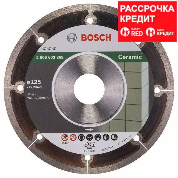 Алмазный отрезной круг по керамике Bosch Best for Ceramic Extraclean 125x22.23x1.2x5 мм