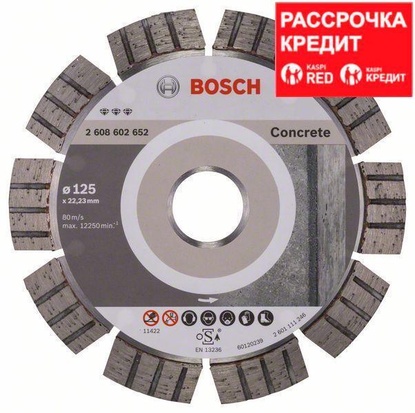Алмазный отрезной круг по бетону Bosch Best for Concrete 125x22.23x2.2x12 мм