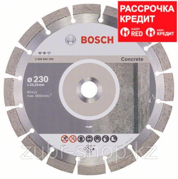 Алмазный отрезной круг по бетону Bosch Expert for Concrete 230x22.23x2.4x12 мм