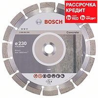 Алмазный отрезной круг по бетону Bosch Expert for Concrete 230x22.23x2.4x12 мм, фото 1