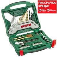 Набор Bosch X-Line Titanium, 50 шт