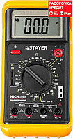 "Мультиметр STAYER ""EXPERT"" HIGHDigital цифровой (45320-T)"