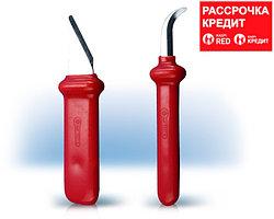 Нож прямой диэлектрический до 1000В