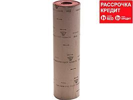 14А 20-H (P70), 800 мм рулон шлифовальный, на тканевой основе, водостойкий, 30 м, БАЗ (3550-020_z01)