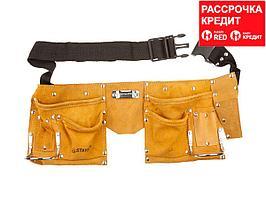 """Пояс STAYER """"MASTER"""" для инструментов, кожаный, 10 карманов, 2 скобы (38510)"""