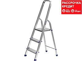 Лестница-стремянка СИБИН алюминиевая, 3 ступени, 60 см (38801-3)