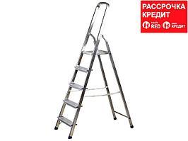 Лестница-стремянка СИБИН алюминиевая, 7 ступеней, 145 см (38801-7)