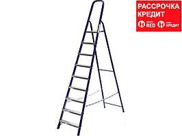 Лестница-стремянка СИБИН стальная, 9 ступеней, 187см (38803-09)