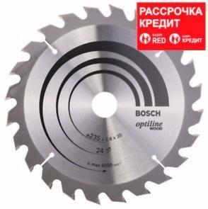 Пильный диск Bosch Optiline Wood 235 x 30/25, Z24