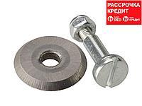 Режущий элемент ЗУБР для плиткорезов, арт. 33193-хх, 16 / 3мм (33203-16-4)