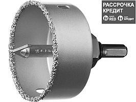 """Коронка-чашка ЗУБР """"ПРОФЕССИОНАЛ"""" c карбид-вольфрамовым нанесением, 64 мм, высота 25 мм, в сборе с державкой и"""