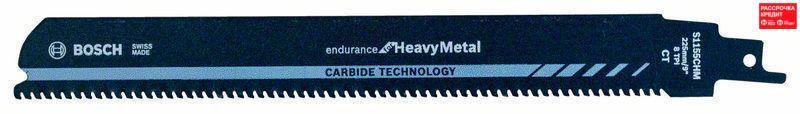 Сабельное полотно по металлу Bosch Endurance for HeavyMetal, Carbide Technology S 1155 CHM