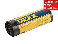 Мешки для мусора DEXX, черные, 30л, 30шт (39150-30)