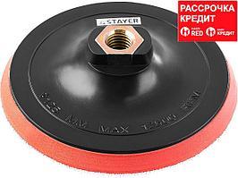 """Тарелка опорная STAYER """"MASTER"""" пластиковая для УШМ на липучке, полиуретановая вставка, d=125 мм, М14 (35744-125)"""