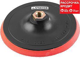 """Тарелка опорная STAYER """"MASTER"""" пластиковая для УШМ на липучке, полиуретановая вставка, d=150 мм, М14 (35744-150)"""