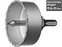 """Коронка-чашка ЗУБР """"ПРОФЕССИОНАЛ"""" c карбид-вольфрамовым нанесением, 67 мм, высота 25 мм, в сборе с державкой и"""