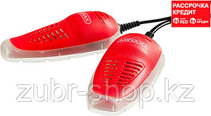Сушилка MIRAX для обуви электрическая, 220В (55448)