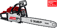 ЗУБР ПБЦ-М62-50 бензопила, 62 см3, шина 50 см (ПБЦ-М62-50)
